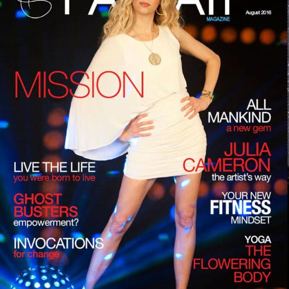 Parvati Magazine August 2016: Mission-cover